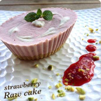 ストロベリーローケーキ