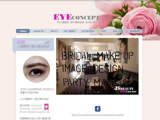 J's Beauty ~ Eye Concept 飄眉韓式隠型眼線