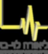 Liora levi baz PNG (1).png