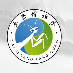 1º_Curso_Aberto_de_Tang_Lang_Quan_(6).p