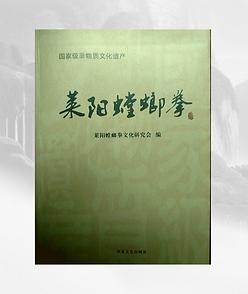 1º_Curso_Aberto_de_Tang_Lang_Quan_(7).p