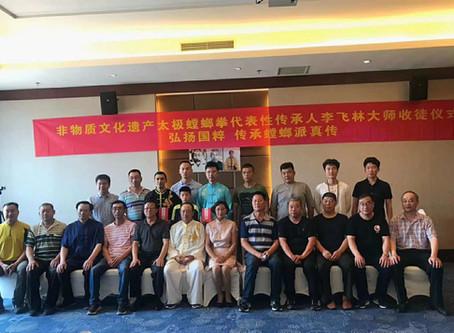 Cerimônia especial nomeando Shifu Luiz como discípulo direto do Grande Mestre Li Fei Lin.