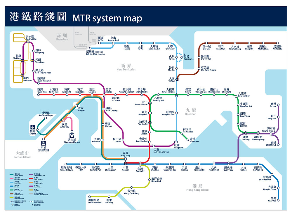 Map of Hong Kong subway metro system and stations