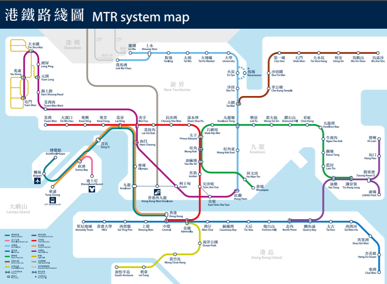 MTR subway system map in Hong Kong. The best way to get around Hong Kong is by Subway. Cheap way to travel.
