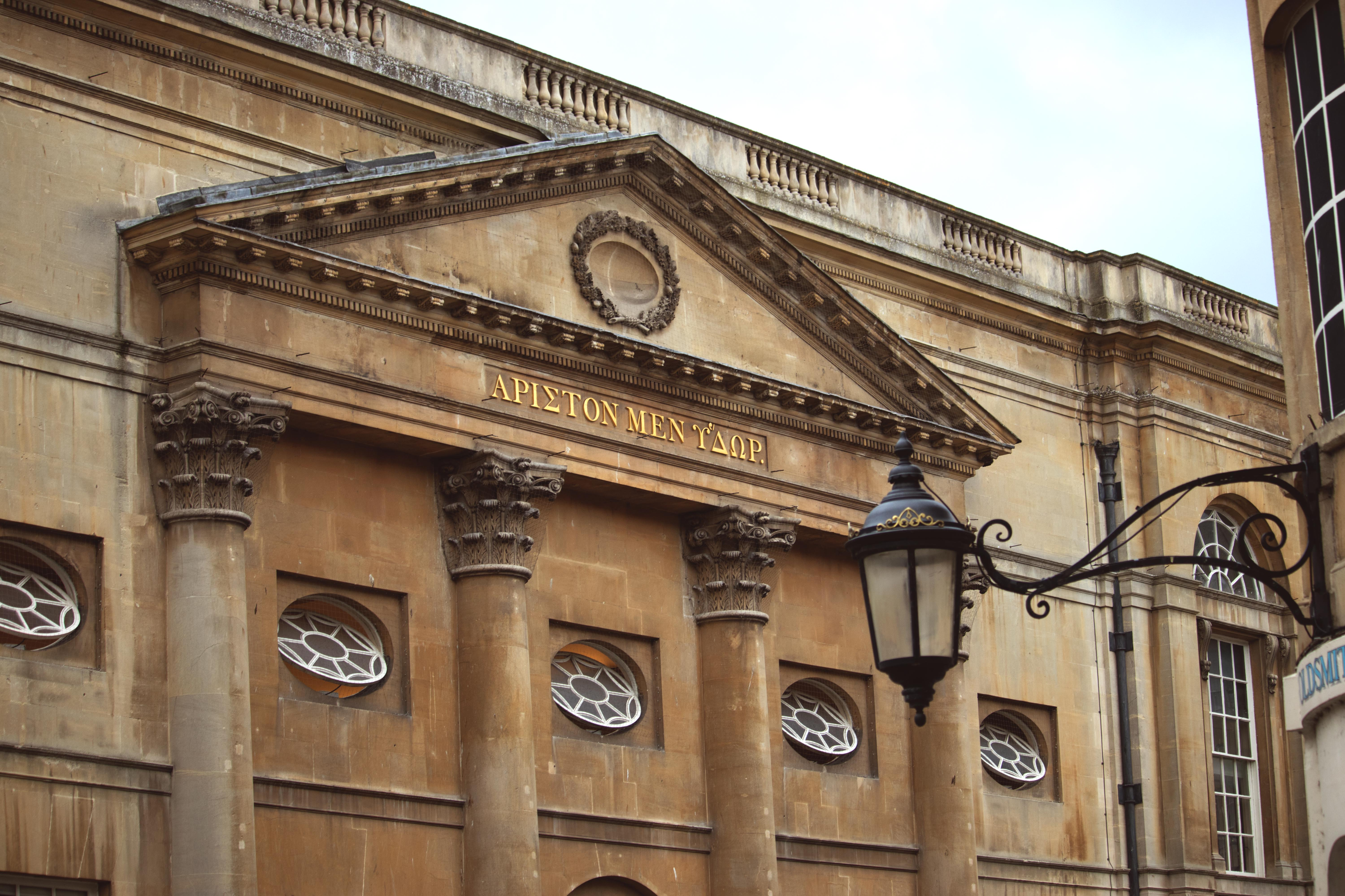 Architectural Photography in Bath