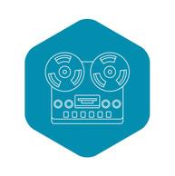 bigstock-Analog-Stereo-Open-Reel-Tape-D-