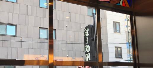 ZION 汉堡咖啡厅
