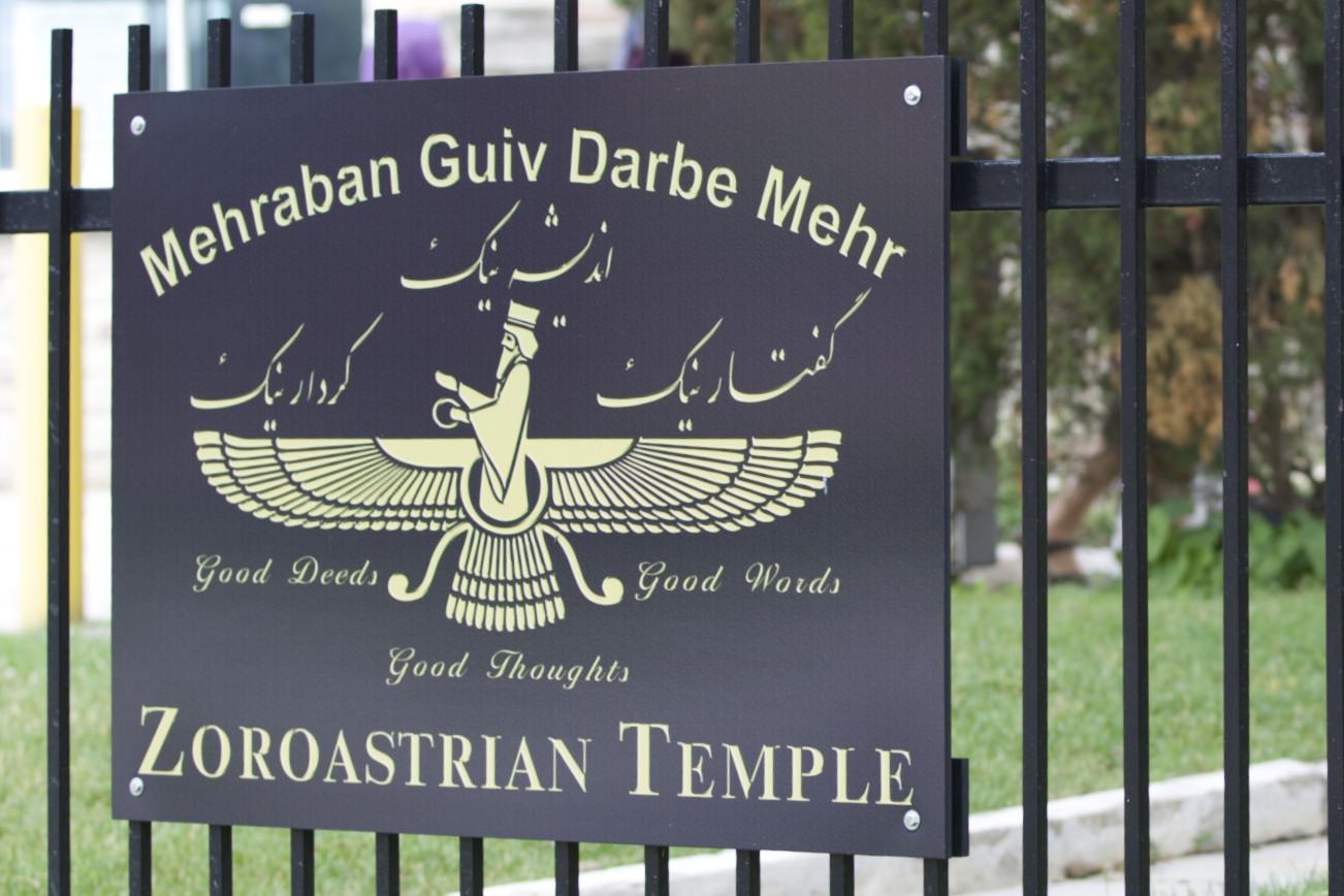 Zoroastrian Temple