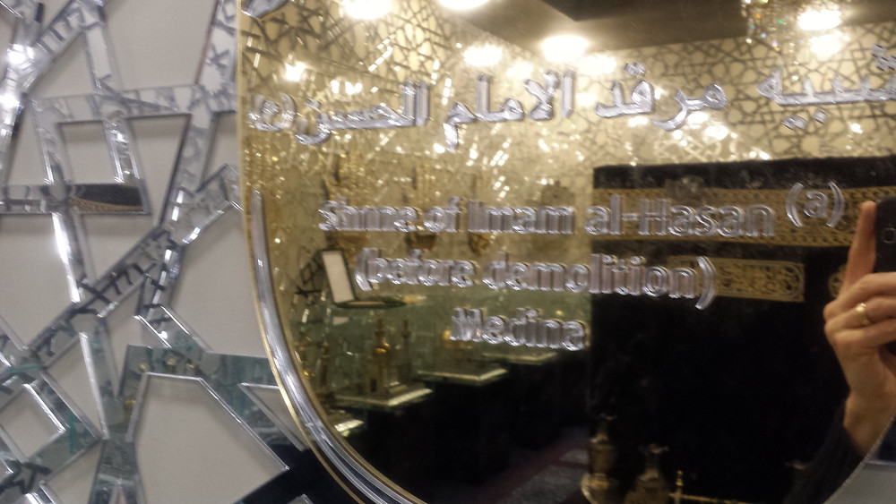 Plaque for shrine of Imam al-Hasan