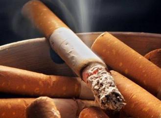 גמילה מעישון במחשבת תחילה