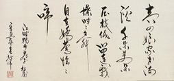Poetry by Du Fu