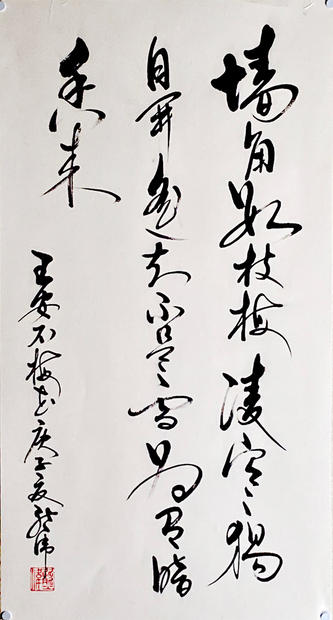 Chinese Ancient Poetry