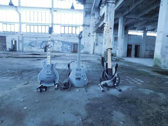 Kytarové trio