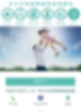 スクリーンショット 2019-02-22 12.30.01.jpg