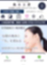 スクリーンショット 2019-02-22 12.29.50.jpg