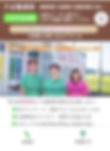スクリーンショット 2019-02-22 12.27.00.jpg