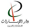Logo - Arabic.jpg