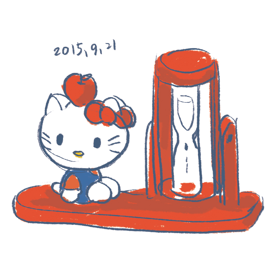 2015/09/21