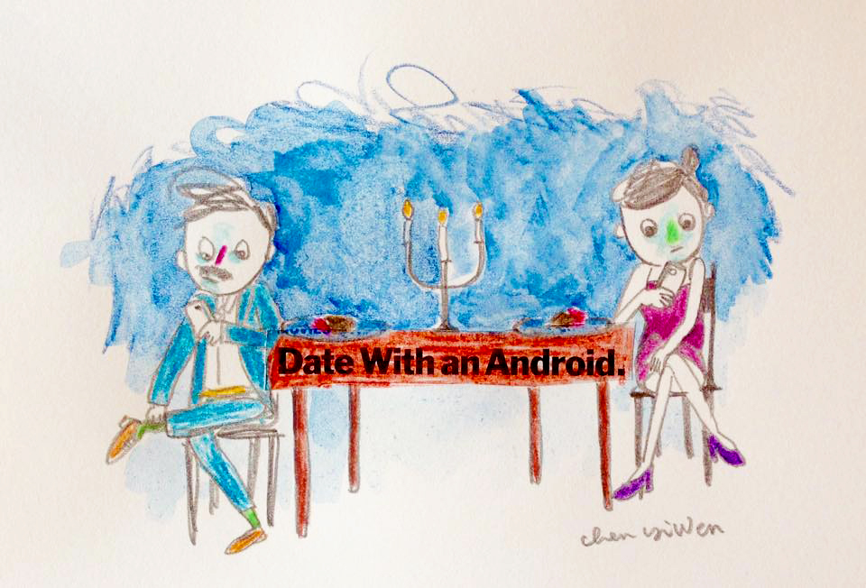 DATE WITH ANDROID