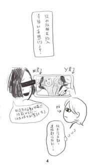 戀愛故事4拷貝.jpg