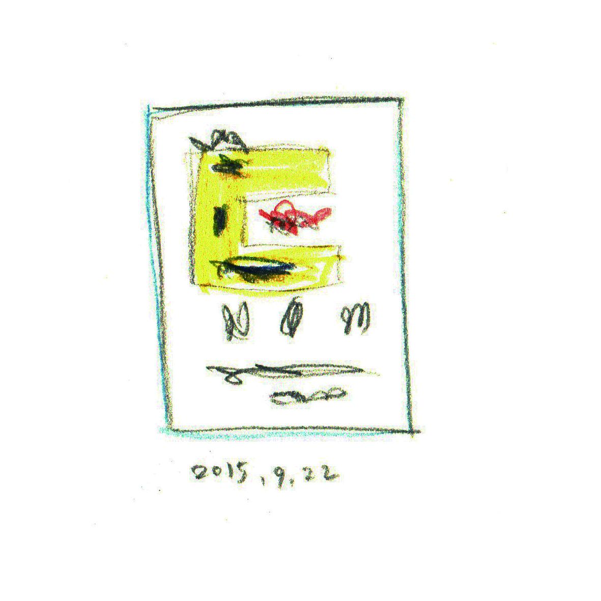 2015/09/22