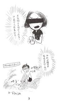戀愛故事3拷貝.jpg