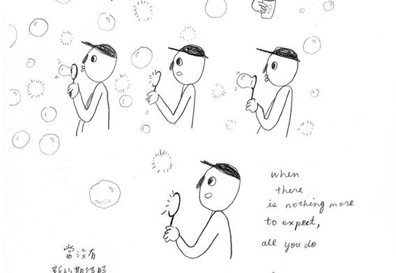 paincake bubble web.jpg