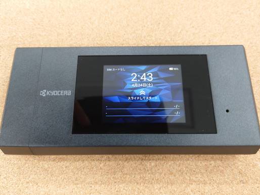 京セラ製ローカル5G・公衆5G対応「K5G-C-100A」の検証を開始いたしました