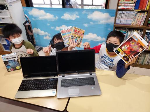 同区内の「認定NPO法人あっとほーむ」の子供たちへ学習用のパソコンを寄付いたしました