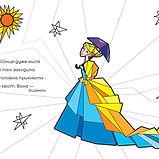 kometa_color_coloring_s.jpg