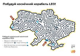 Labirint_color.png