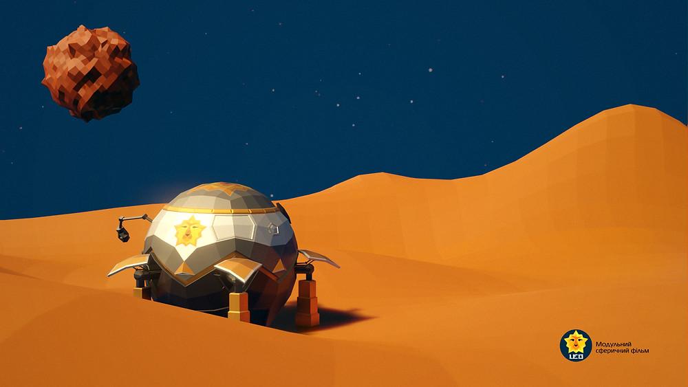 LEO на далекій планеті. Концепт-арт.