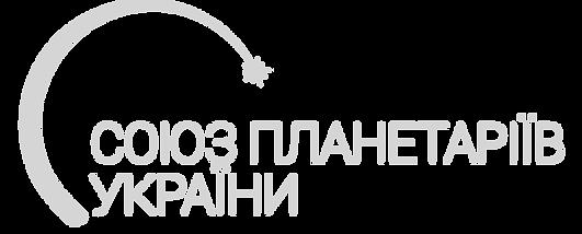Panetariums_ua_logo.png