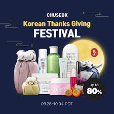 advertisement for Korean Beauty Products