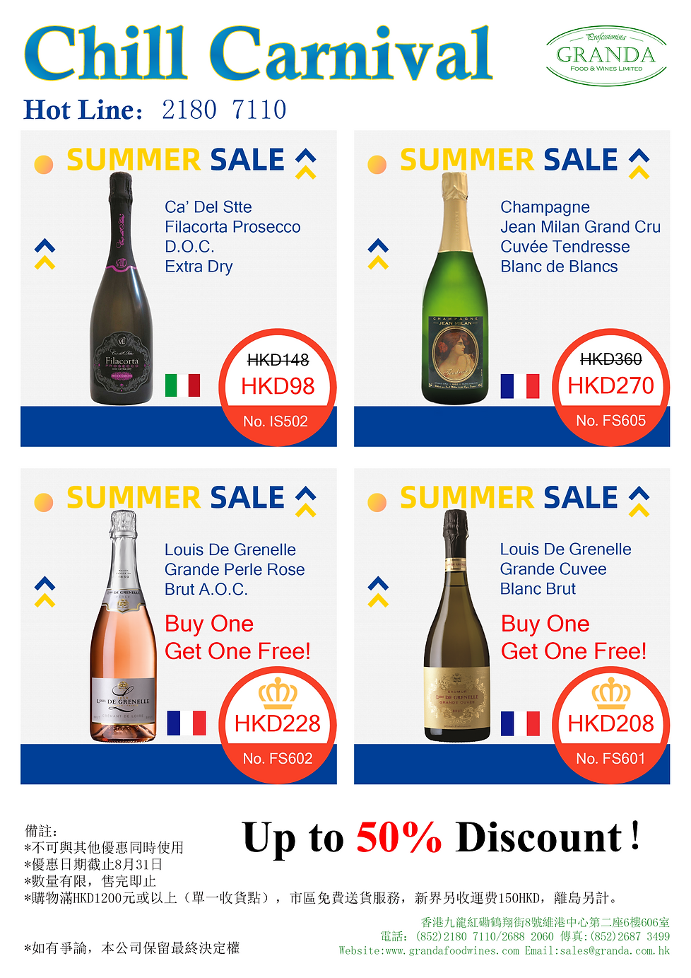 Summer Sale 2.png