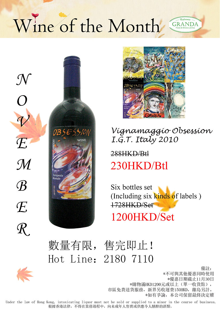 Nov Wine.jpg