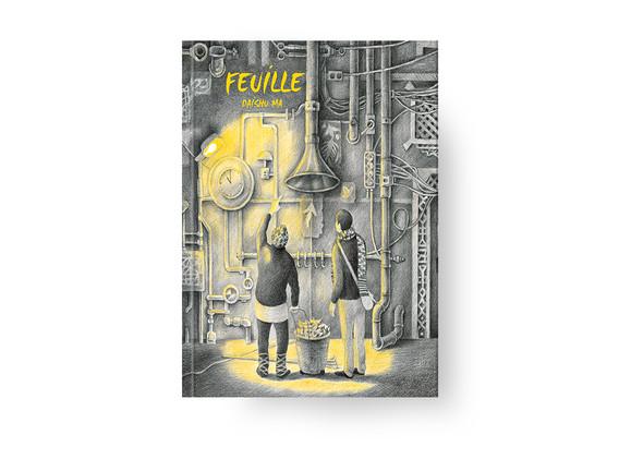 FEUILLE-ARTICLE.jpg