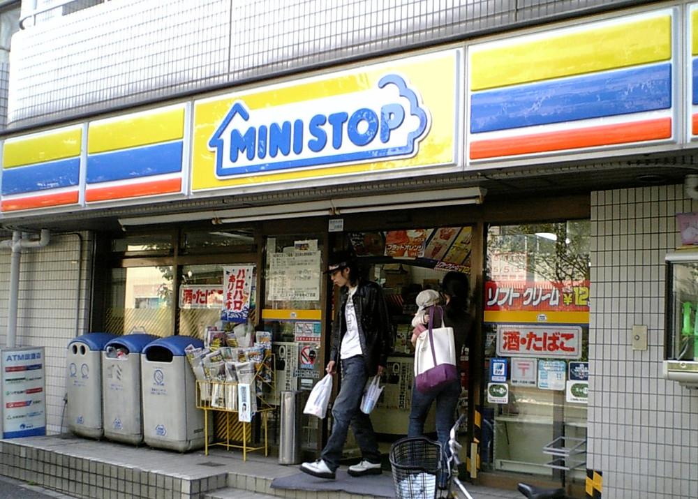 Konbini Mini Stop