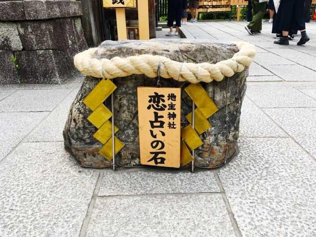 Pietra famosa al Kiyomizu Dera