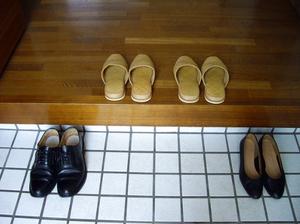 Genkan, tradizionale entrata delle case giapponesi