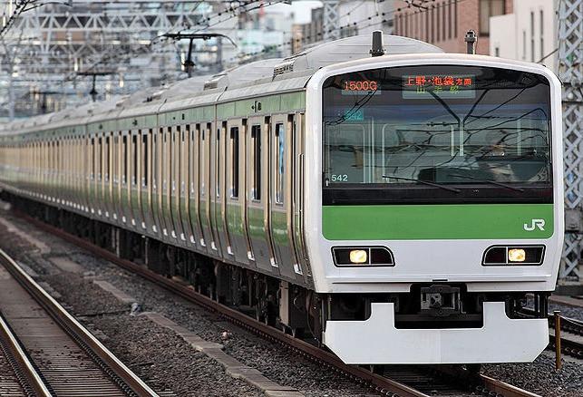 Metro della JR