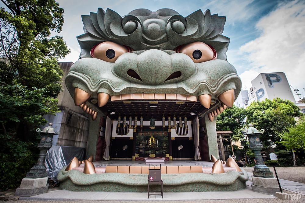 Tempio Nanba Yasuka