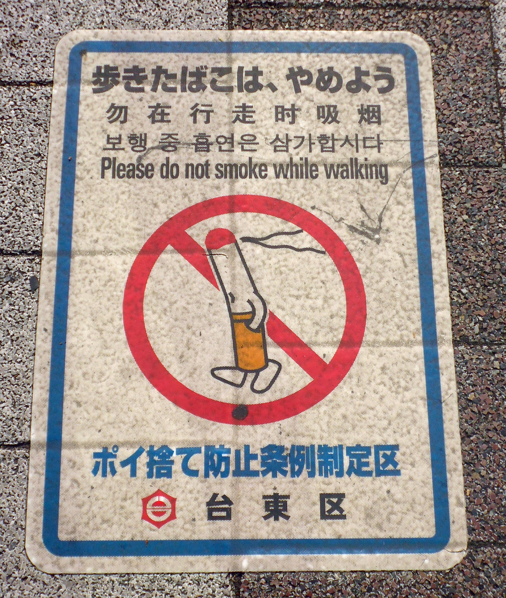 Cartello vietato fumare