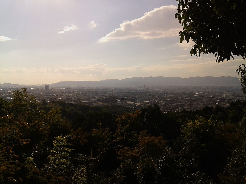 Panoramica dall'alto a Kyoto