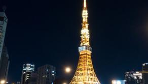 Top 10 viste panoramiche a Tokyo