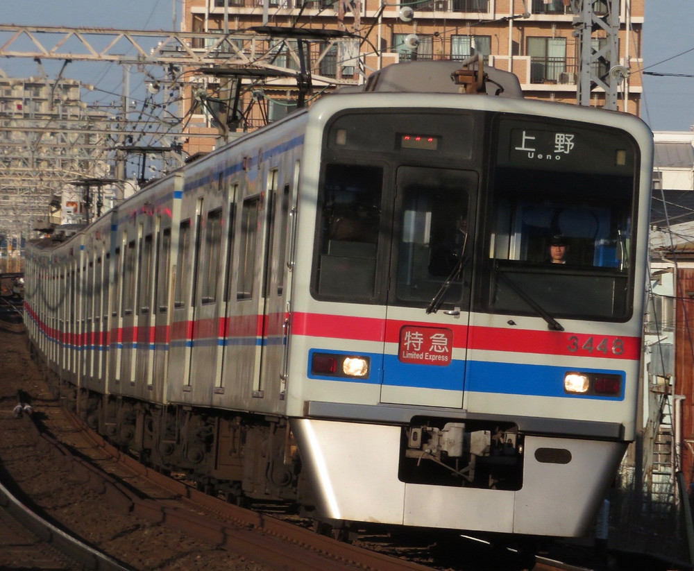 Frontale del Keisei Limited Express
