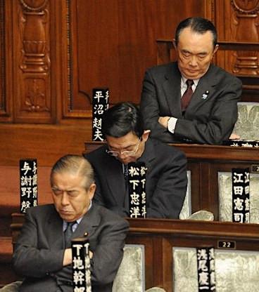 giapponesi che dormono