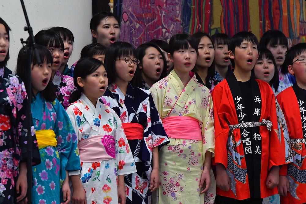 Coro giapponese
