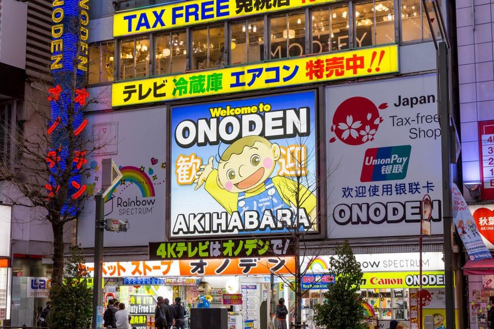Vari negozi ad Akihabara
