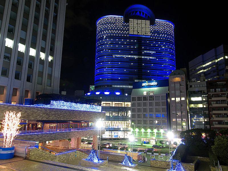 Vista notturna di Ikebukuro